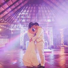 Wedding photographer Alejandro Mejia (alejomejia). Photo of 23.11.2016