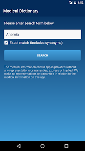 Medical & Medicine Dictionary- screenshot thumbnail