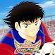 Captain Tsubasa: Dream Team - Androidアプリ