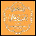 Lunawada Jamaat icon