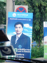 "Photo: Mr. Abhisit Vejjajiva (http://en.wikipedia.org/wiki/Abhisit_Vejjajiva), a former Thai Prime Minister, has got an Indian citizenship and is going to stand for the 2014 general election in India as an independent candidate. Actually, his name ""Abhisit"" is rooted in Sanskrit, an ancient Indian language, meaning ""fearless"" or ""victory"".  1st April updated (日本語はこちら) - http://jp.asksiddhi.in/daily_detail.php?id=500 *Today is April Fool."