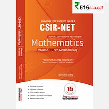 CSIR NET Mathematics Solution Book Vol-I