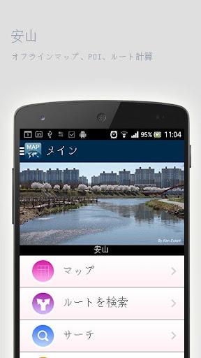 App Weather Meteo Flat Live Apk Download - appapk.download