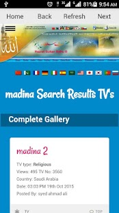 Madina Live TV HD- screenshot thumbnail