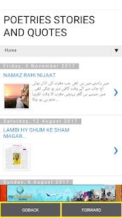 URDU STORIES - náhled
