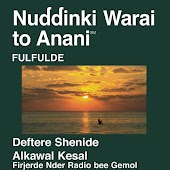 Fulfulde Adamawa New Testament for Nigeria (Dramatized)
