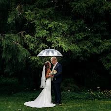 Wedding photographer Aleksandr Zarvanskiy (valentime). Photo of 16.11.2017
