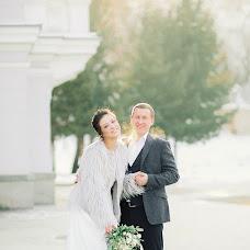 Wedding photographer Olga Salimova (SalimovaOlga). Photo of 09.04.2018