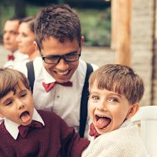 Wedding photographer Bruno Dias (brunodiasfotogr). Photo of 21.08.2017
