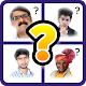 Guess Marathi Actors for PC-Windows 7,8,10 and Mac 7.4.3z