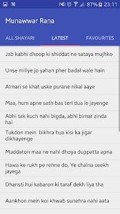 Munawwar Rana Shayari App screenshot