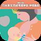 第63回日本新生児成育医学会・学術集会 APK