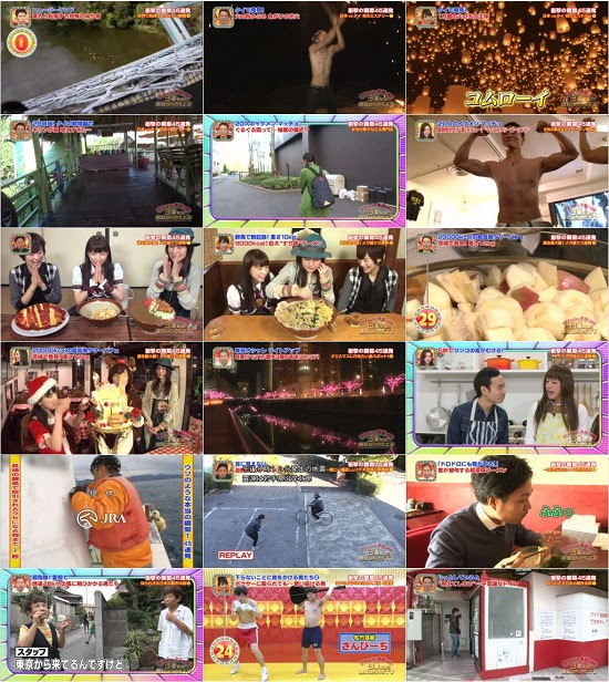 (TV-Variety)(720p) 秋元真夏 – ウソのような本当の瞬間!30秒後に絶対見られるTV 151222