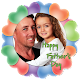 Download Happy fathers' day photo frames For PC Windows and Mac