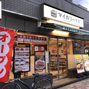 毎日でも食べたい!あの牛丼チェーンの松屋が展開する美味しくてリーズナブルなカレー専門店「マイカリー食堂」のカツカレーとは?