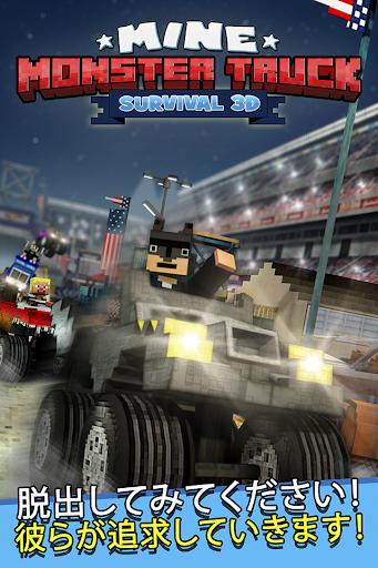 マインクラフト モンスタートラック シミュレータ レース
