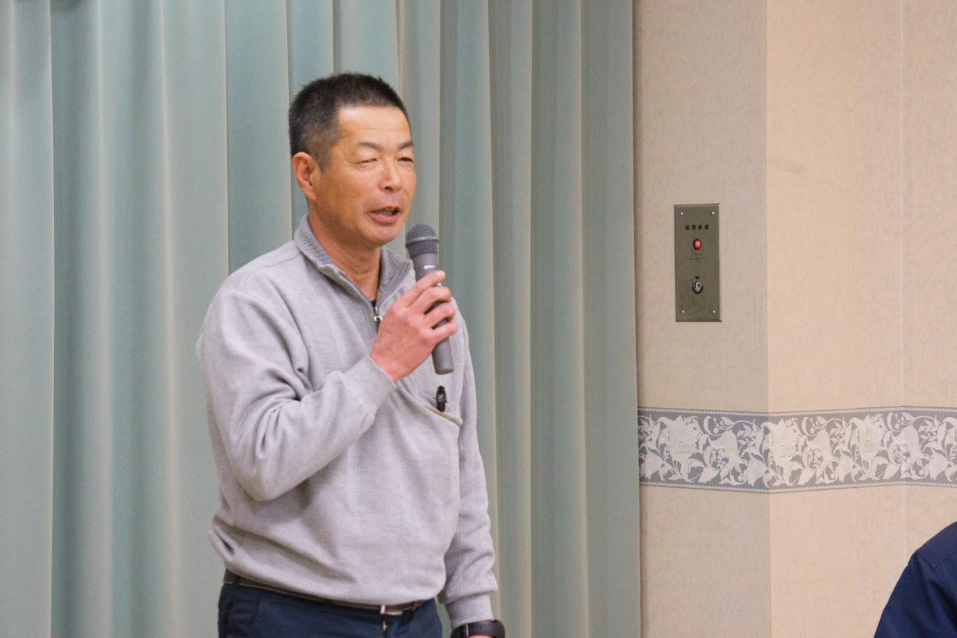 水谷茂樹 代表理事の開会ご挨拶
