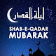 Laylat al Qadr Mubarak 2020 Download for PC Windows 10/8/7