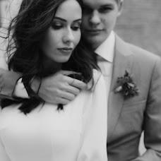 Wedding photographer Arina Miloserdova (MiloserdovaArin). Photo of 11.12.2018