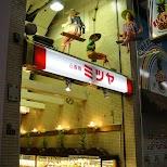 mitsuya shinsaibashi district in osaka in Osaka, Osaka, Japan