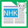 NHK News Reader with Furigana and Dictionary icon