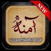 Calligraphy Name Art Design