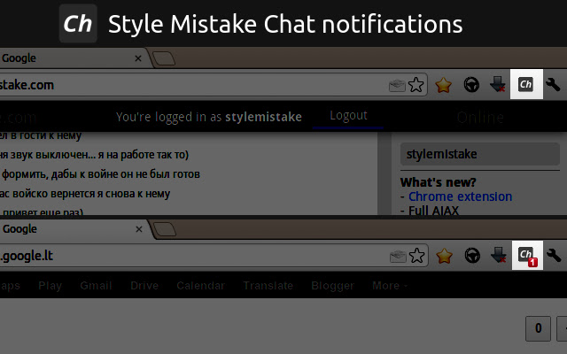 Style Mistake Chat notifications