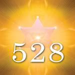 528 Hz Solfeggio Meditation - Transformation Icon
