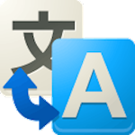 Language Translator Icon