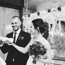 Wedding photographer Inga Kagarlyk (ingalisova). Photo of 21.11.2018
