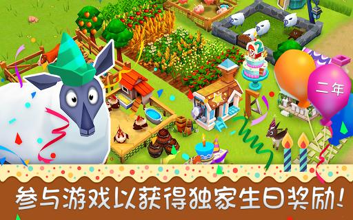 《农庄物语 2》:生日派对