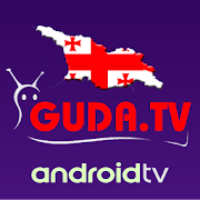 GUDA TV for Android TV