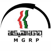 MGRP EMP APP