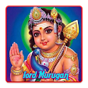 Lord Murugan Ringtones