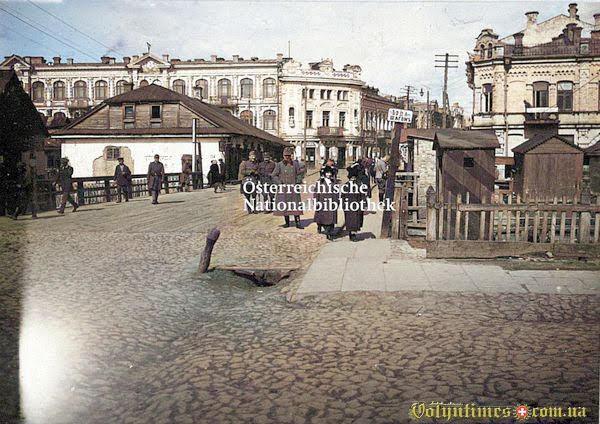 1915-1916, Братський міст
