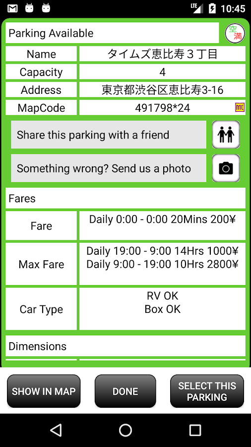 best app to find cheap parking