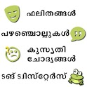 Malayalam Jokes & Proverbs icon