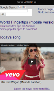 The World At Your Fingertips- screenshot thumbnail