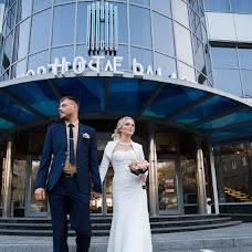 Wedding photographer Aleksandr Gulak (gulak). Photo of 19.11.2018