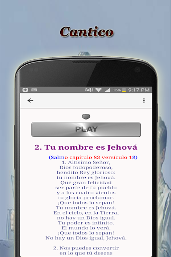 Cantemos con gozo a Jehova screenshot