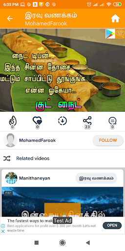 Tamil SMS & GIF Images/Videos screenshot 8