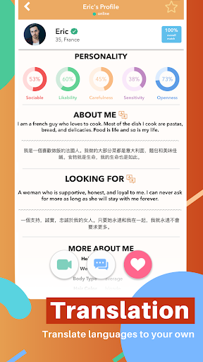 TrulyChinese - Chinese Dating App  Wallpaper 7
