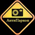 Анти Паркон icon