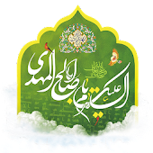 Lovers of Imam Mahdi(atfs)