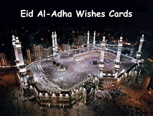 Eid al-Adha : Wishes Cards