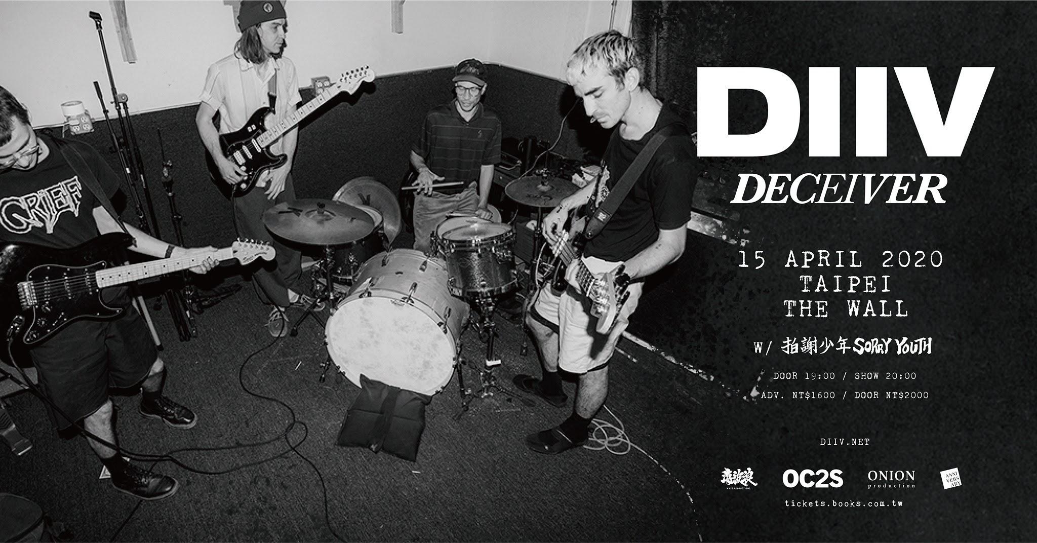 美國搖滾樂團 DIIV 四月攜新作《Deceiver》二度來台