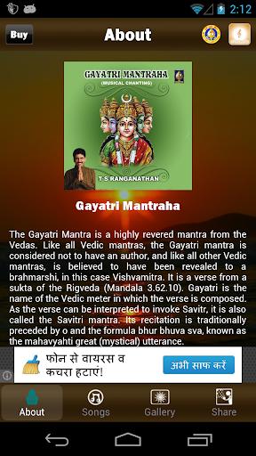 Gayatri Mantraha
