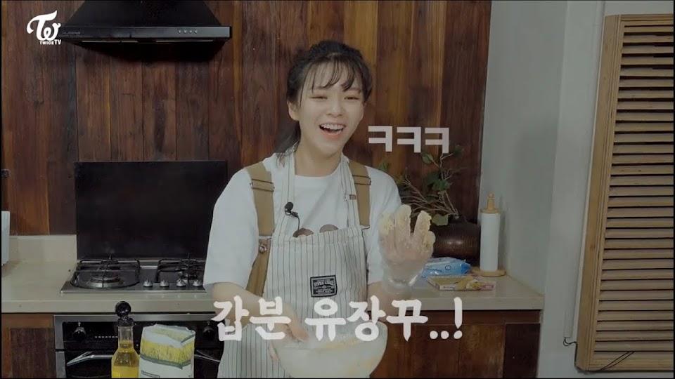 idolchores_jeongyeon2