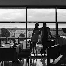Wedding photographer Aleksandra Bodrova (AleksBodrova). Photo of 23.01.2016