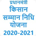 PM Kisan Samman Nidhi Yojana 2020 New list icon